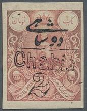 Iran 1910 Heraldic Lion o.jpg