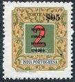 Portuguese India 1959 Postage Due Stamps Surcharged a