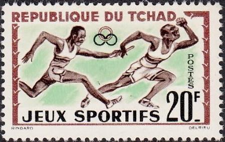 Chad 1962 Abidjan Games