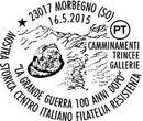 Italy 2015 0290 PMa