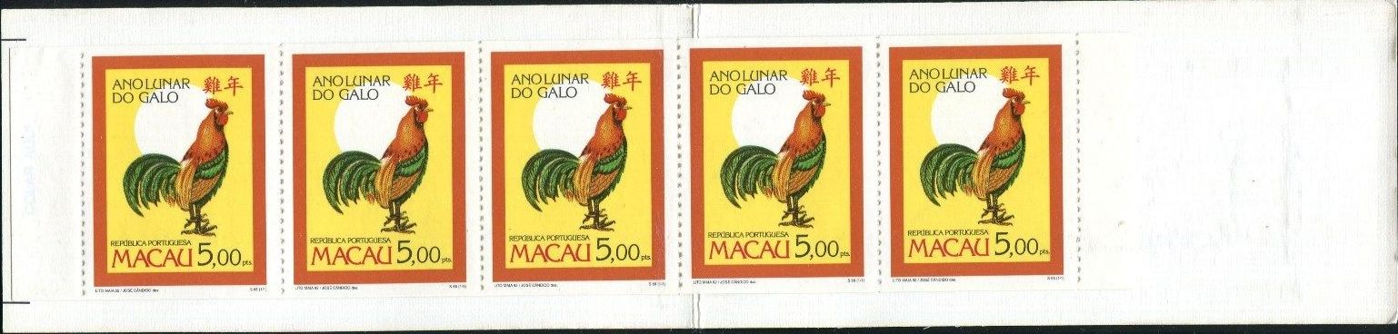 Macao 1993 Year of the Rooster Bb.jpg