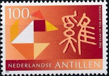 Netherlands Antilles 1997 Signs of the Chinese Calendar j.jpg
