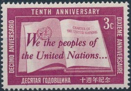 United Nations-New York 1955 10th Anniversary of U.N.