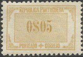 Portugal 1932 Postage Due Stamps
