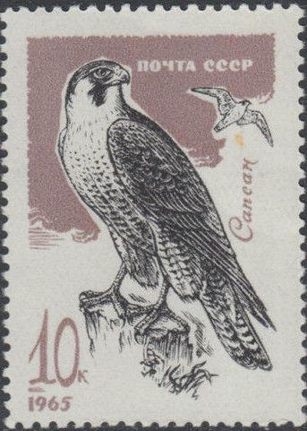 Soviet Union (USSR) 1965 Birds (1st Group) b.jpg