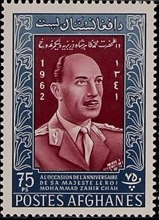 Afghanistan 1962 48th Birthday of King Mohammed Zahir Shah c.jpg