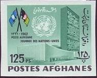 Afghanistan 1962 United Nations Day p.jpg