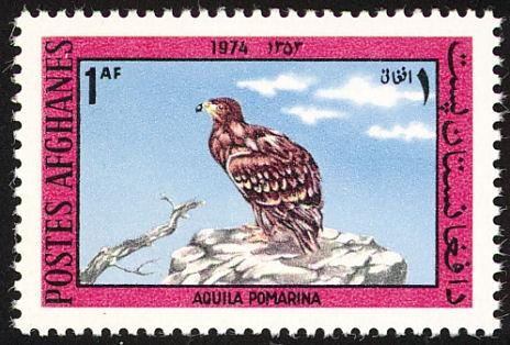 Afghanistan 1974 Afghan Birds