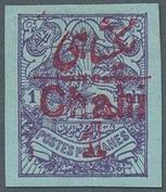 Iran 1910 Heraldic Lion