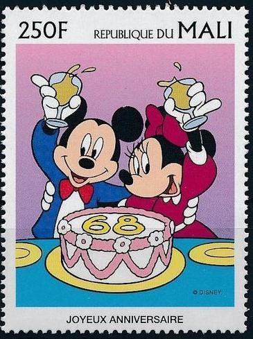 Mali 1997 Greetings Stamps - Walt Disney Characters f.jpg