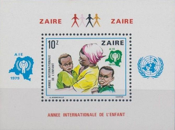 Zaire 1979 International Year of the Child g.jpg