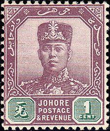 Malaya-Johore 1912 Sultan Sir Ibrahim (1873-1959)