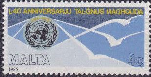 Malta 1985 United Nations 40th Anniversary