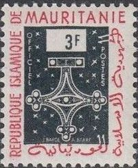 Mauritania 1961 Cross of Trarza b.jpg