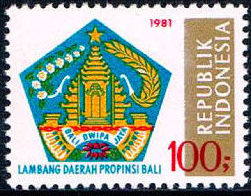 Indonesia 1981 Provincial Arms (1st Group) b.jpg