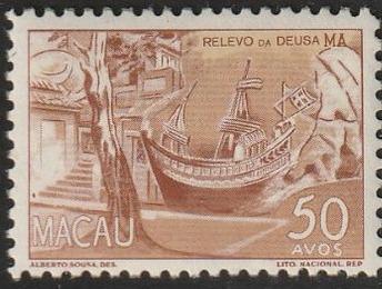 Macao 1848 Local Views h.jpg