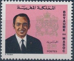 Morocco 1973 King Hassan II & Coat of Arms h.jpg
