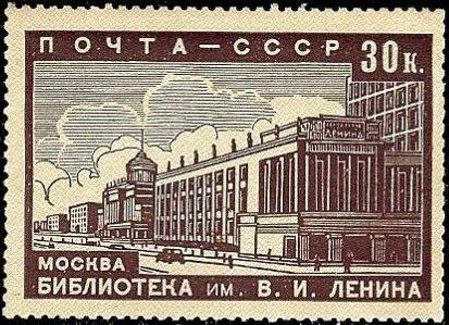 Soviet Union (USSR) 1939 New Moscow c.jpg