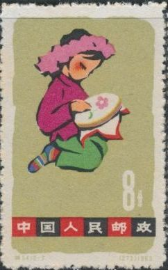 China (People's Republic) 1963 Children's Day g.jpg