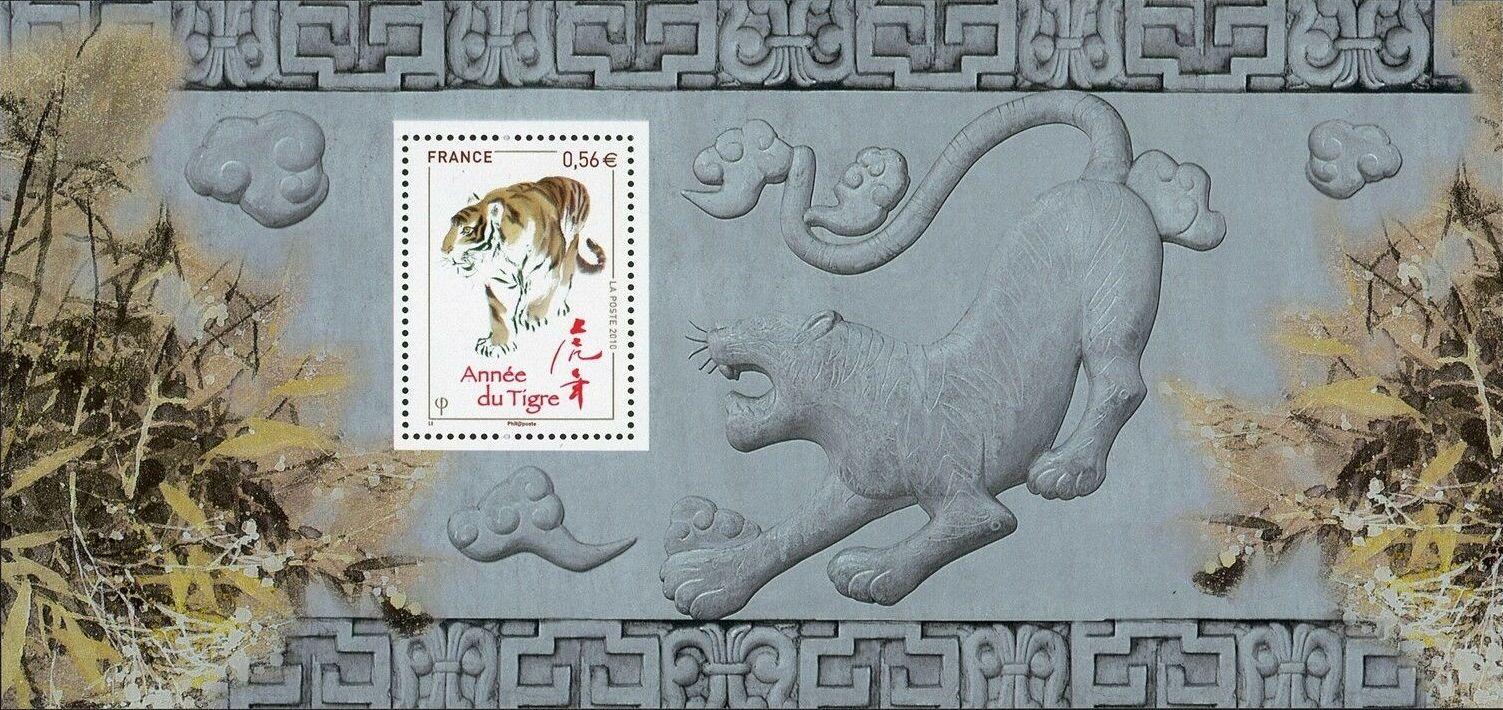 France 2010 Year of the Tiger SSb.jpg