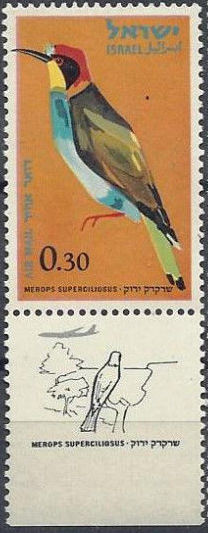 Israel 1963 Birds of Israel (3rd Group)