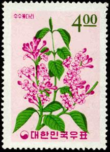 Korea (South) 1965 Korean Plant (5th Issued)