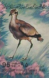 Libya 1982 Birds ze.jpg