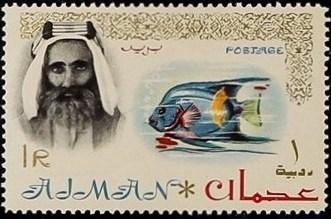 Ajman 1964 Sheik Rashid bin Humaid al Naimi and Fauna l.jpg