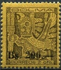 Bolivia 1960 Designs from Gate of the Sun c.jpg