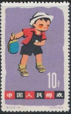 China (People's Republic) 1963 Children's Day j.jpg