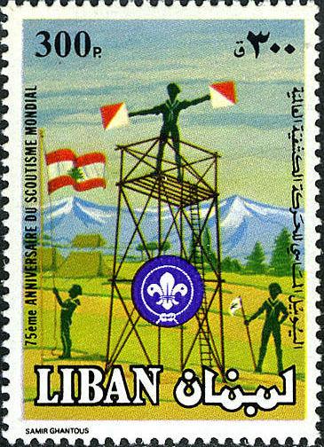 Lebanon 1983 Scouting Year b.jpg