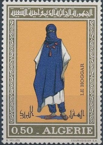 Algeria 1972 Regional Costumes (2nd Issue)