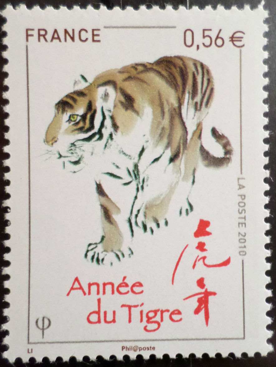 France 2010 Year of the Tiger