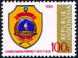 Indonesia 1983 Provincial Arms (13th Group)
