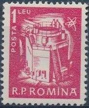 Romania 1960 Professions l.jpg