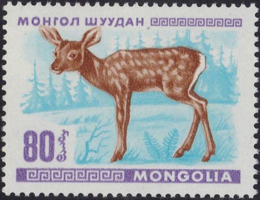 Mongolia 1968 Young Animals g.jpg