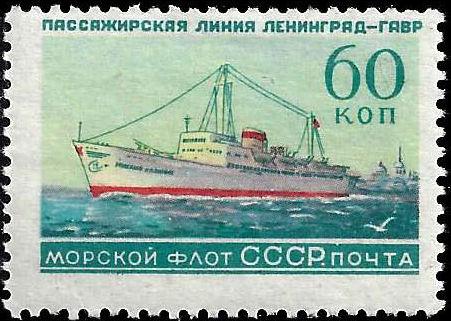 Soviet Union (USSR) 1959 Russian Fleet (1st Group) b.jpg