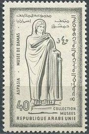 Syria-UAR 1958 Antique Art from Syrian Museums e.jpg