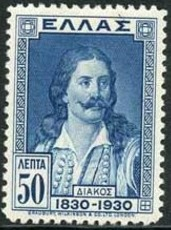 Greece 1930 Centenary of the Greek Independence d.jpg