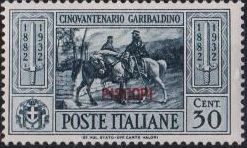 Italy (Aegean Islands)-Piscopi 1932 50th Anniversary of the Death of Giuseppe Garibaldi d.jpg