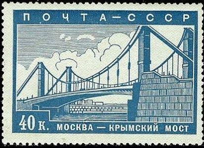 Soviet Union (USSR) 1939 New Moscow d.jpg