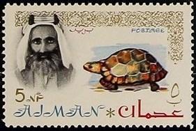 Ajman 1964 Sheik Rashid bin Humaid al Naimi and Fauna e.jpg