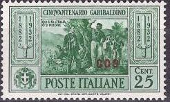 Italy (Aegean Islands)-Coo 1932 50th Anniversary of the Death of Giuseppe Garibaldi c.jpg