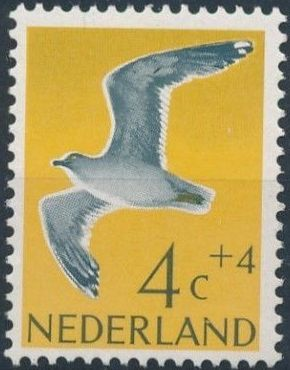 Netherlands 1961 Surtax for Social and Cultural Purposes