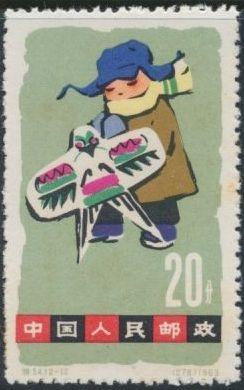 China (People's Republic) 1963 Children's Day l.jpg