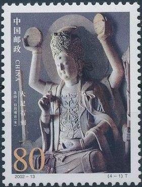 China (People's Republic) 2002 Dazu Stone Carvings