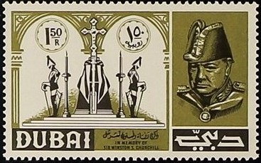 Dubai 1966 Anniversary of the Death of Winston Churchill b.jpg