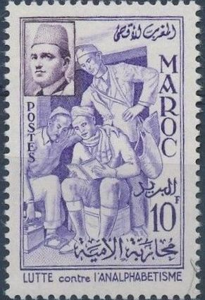 Morocco 1956 Campaign Against Illiteracy