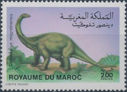 Morocco 1988 Dinosaur of Tilougguite