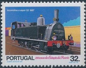 Portugal 1990 Centenary of the Rossio Railway Station